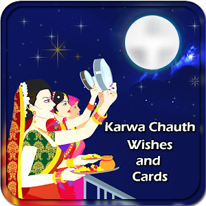 Karva Chauth Cards and Wishes