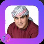 Songs Hussain gazal icon