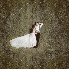 Wedding photographer Tatyana Khotlubey (TanyaKhotlubiei). Photo of 24.07.2018