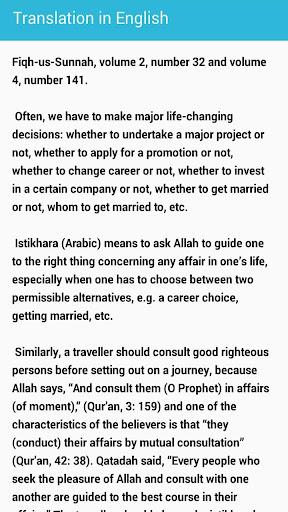 Istikhara salat al istikhara dua prayer method by quran me screenshots altavistaventures Gallery