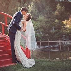 Wedding photographer Tatyana Kovaleva (LesFrame). Photo of 07.10.2018