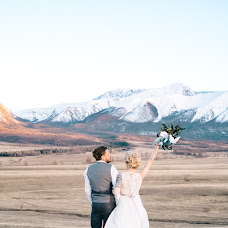 Wedding photographer Tatyana Ivanova (ArtSoul). Photo of 11.05.2017