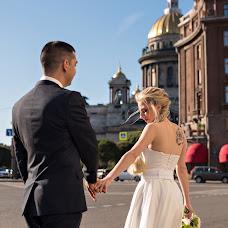 Wedding photographer Valentina Lezhneva (lvvalentina). Photo of 08.10.2018