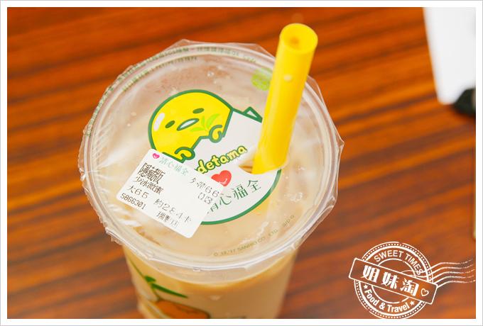 清心福全冰淇淋紅茶