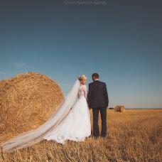 Wedding photographer Alenka Goncharova (Korolevna). Photo of 20.09.2014
