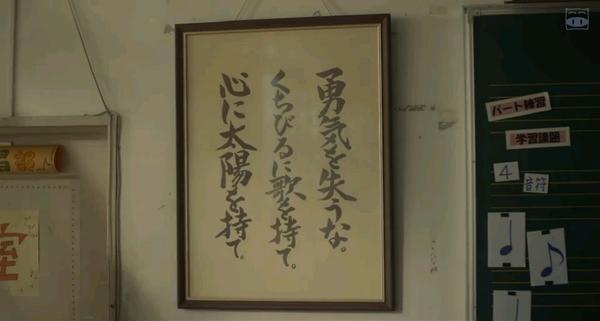 電影:《再會吧!青春小鳥》新垣結衣、桐谷健太主演