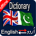 Urdu to English Dictionary Pro icon