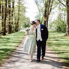 Wedding photographer Anastasiya Laukart (sashalaukart). Photo of 24.05.2017