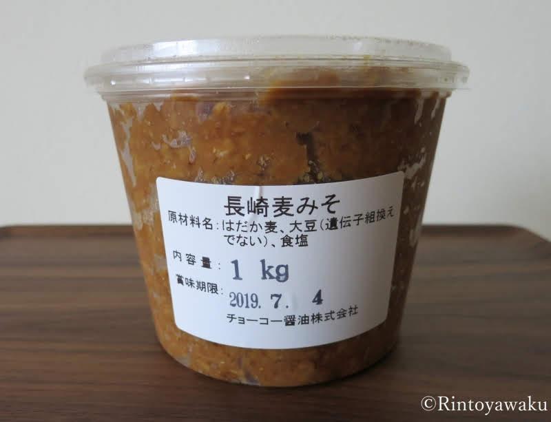 チョーコー醬油・麦みそ(生)の1kgパック ラベルの画像