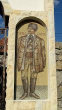 Photo: Mozaic - Poarta de intrare - (2012.08.14)