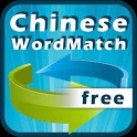 Free HSK Chinese WordMatch icon