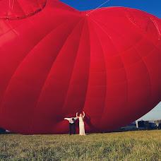 Wedding photographer Mira Lukavaya (miralukavaya). Photo of 16.02.2016