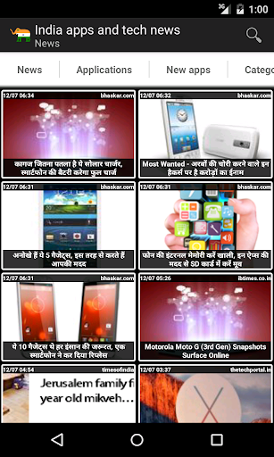 India apps and tech news
