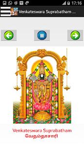 தமிழ் பக்தி பாடல்கள் 100+ Tamil Devotional Songs Apk Download 7