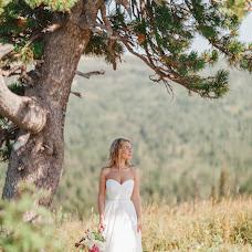 Bröllopsfotograf Viktoriya Morozova (vicamorozova). Foto av 04.01.2019