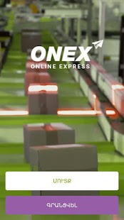 ONEX- screenshot thumbnail