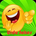 Urdu Lateefay Jokes icon
