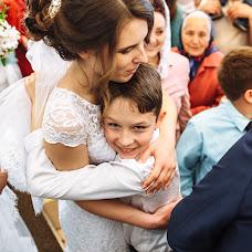 Wedding photographer Mark Dimchenko (markdimchenko). Photo of 21.06.2017