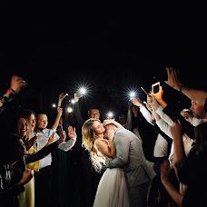 Wedding photographer Alina Skorinko (skorinkophoto). Photo of 10.11.2017