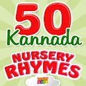 50 Top Kannada Rhymes