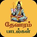 Thevaram Songs icon