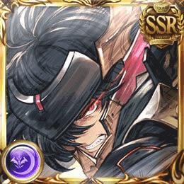 シロウ(SSR)