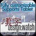 design:watch Kanji Clock icon