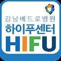 강남베드로병원, 하이푸센터, 자궁근종, 자궁선근종 치료