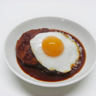 Salisbury Steak or Loco Moco