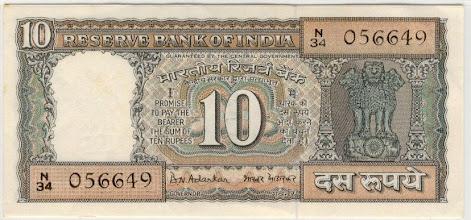 Photo: D13 B N Adarkar Gandhi Centenary issue