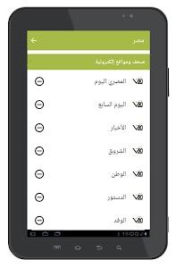 الآن Alaan screenshot 9