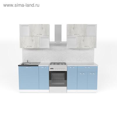 Кухонный гарнитур Мария макси 5 1800 мм