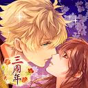 イケメン戦国 時をかける恋 乙女・恋愛ゲーム
