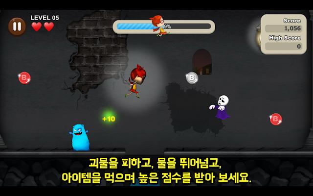 팩토 연산 SPEED UP - screenshot