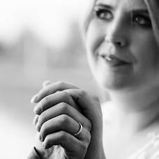ช่างภาพงานแต่งงาน Slađana Danna (dannasladjana) ภาพเมื่อ 20.04.2019