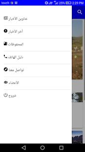 بلدية القاقعية - náhled