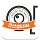 Download 안선생ENM For PC Windows and Mac