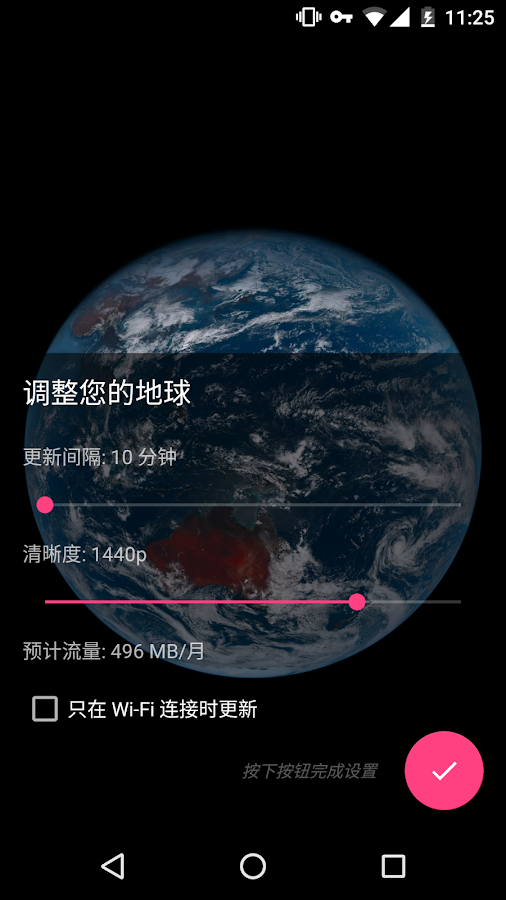 Mantou Earth- screenshot