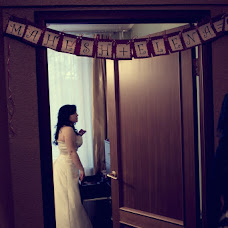 Wedding photographer Maria Kireeva (MariaKir). Photo of 26.08.2013