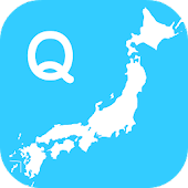 Japanese Prefecture Quizzes