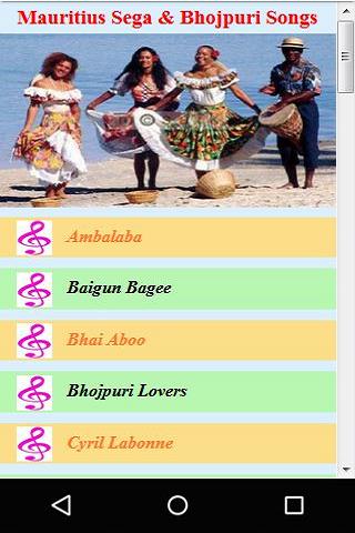 Mp3 zip bhojpuri file 2017 songs download 10 Sites