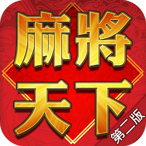 Mahjong World for PC and MAC