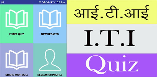 ITI HINDI QUIZ Applications (apk) téléchargement gratuit pour Android/PC/Windows screenshot