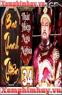 Bao Thanh Thiên Thất Hiệp Ngũ Nghĩa - phim hay 2019 -  ()