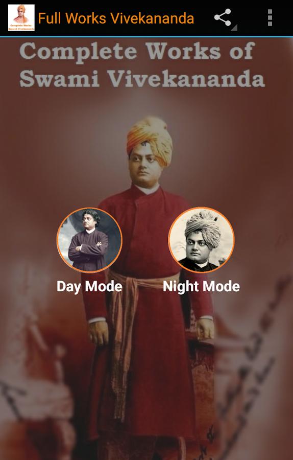 Swami Vivekananda Malayalam Pdf Free - freedompartjn