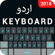Easy Urdu Keyboard: Roman Urdu Typing App