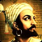 Shivaji Maharaj Katha icon