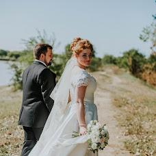 Wedding photographer Yuliya Trigub (julpicru). Photo of 14.09.2018