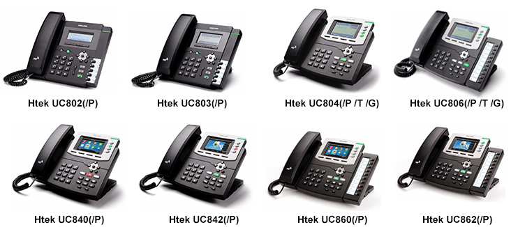 Manually Upgrade the Firmware of your Htek IP phone