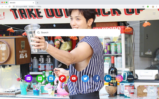 Jung Yong Hwa New Tab, Wallpapers HD
